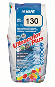 Затирка для швов Mapei UltraColor Plus 130 жасмин 2 кг