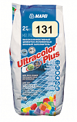Затирка для швов Mapei UltraColor Plus 131 ваниль 2 кг